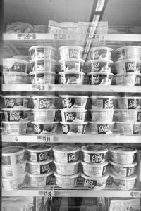 Who knew these innocent looking containers were just the beginning of a disorienting trip to the supermarket? Not my photo, click for a great and hilarious photo documentation and article on  American supermarkets.